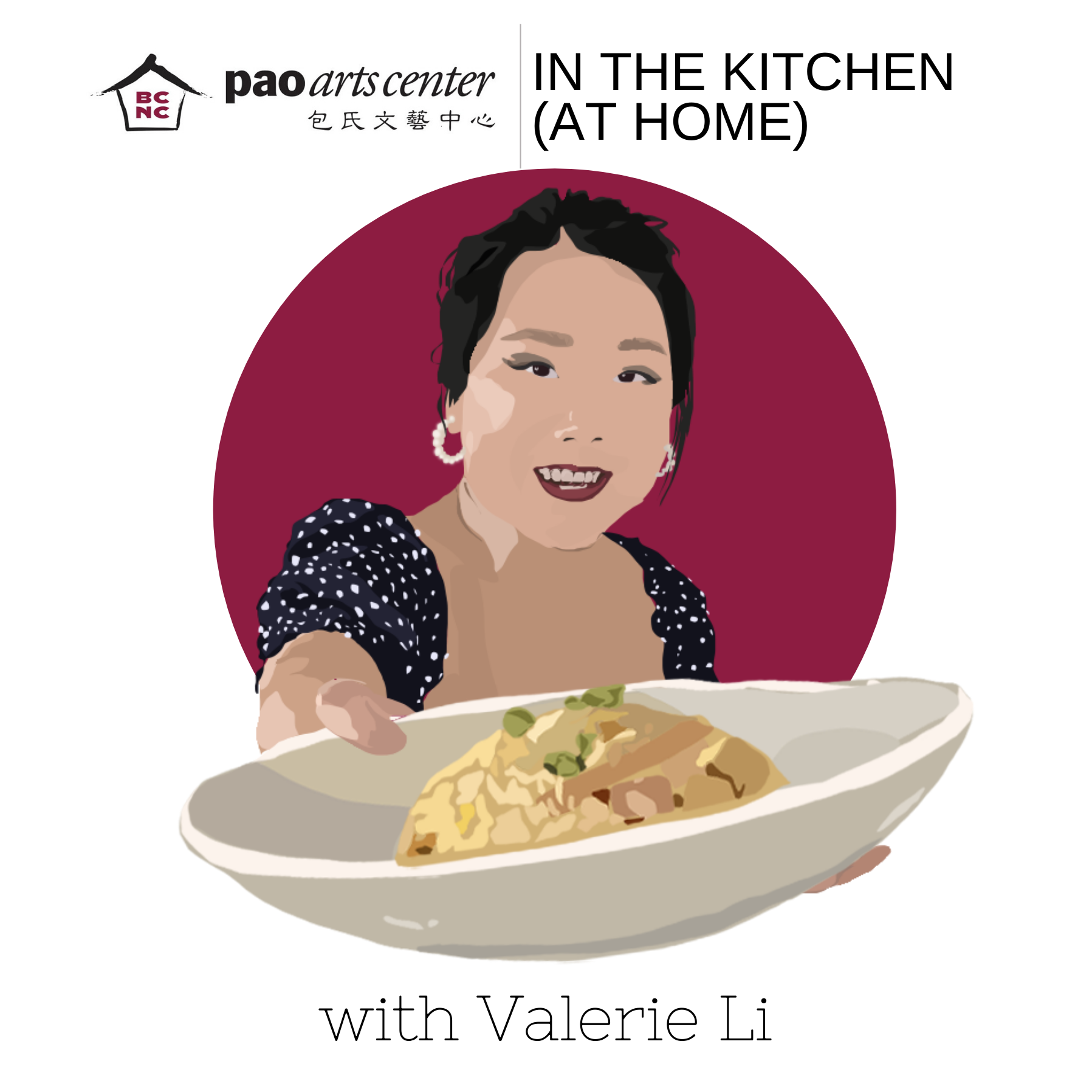 Quarantine Cooking with Valerie Li
