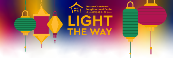 You're invited to BCNC's Light the Way Open House and Virtual Event